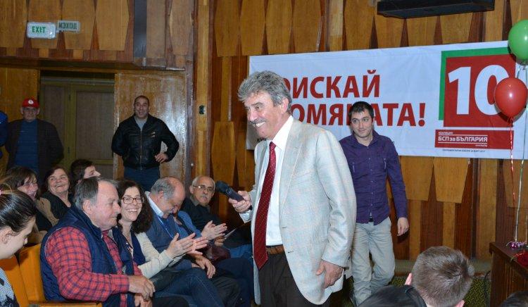 Иван Генов: Българската енергетика не просто трябва да се оздравява, тя трябва да се спасява