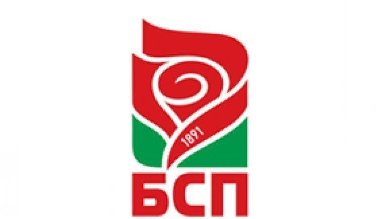 БСП- Козлодуй отменя закриването на предизборната си кампания