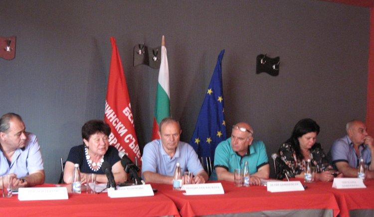 БСП- Враца обяви първия кандидат за кмет на община