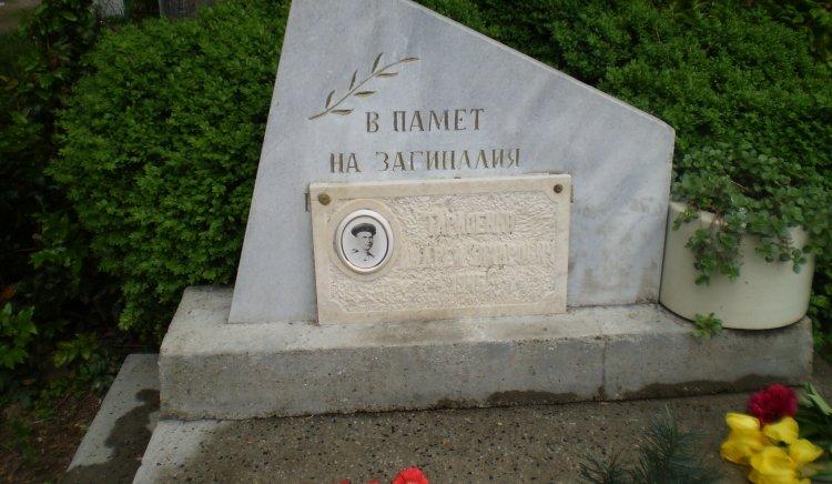 БСП-Криводол помни приноса на руския народ за освобождението от фашизма