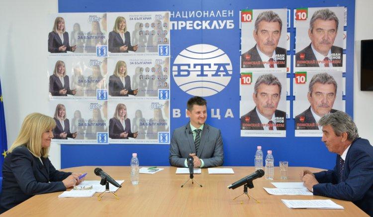"""Иван Генов: Изграждането на 7 и 8 блок на АЕЦ """"Козлодуй"""" и връщането на """"Южен поток"""" ще дадат силен тласък на икономиката на България"""